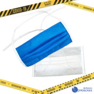 Защитная маска для лица из спанбонда