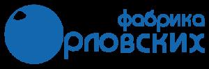 Фабрика Орловских - логотип компании